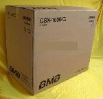电器外包装纸箱