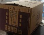 威廉希尔注册登录酒类包装箱设计生产
