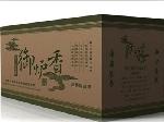 四川食品包装箱厂家
