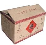 威廉希尔注册登录食品包装纸箱厂家