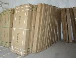 威廉希尔注册登录钢质门包装纸板批发