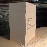 威廉希尔注册登录新繁瓦楞纸箱厂